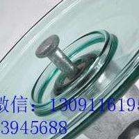 鑫奥创LXAP-120空气动力型钢化玻璃绝缘子玻璃瓷瓶