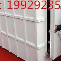 KJYFX系列可移动分体式救生舱、矿用可移动式救生舱,
