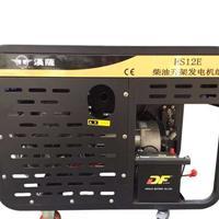 上海/江苏8kw工程用柴油开架发电机