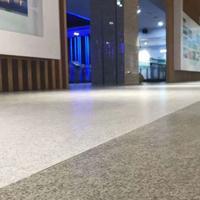 济南进口阿姆斯壮PVC塑胶地板总代理现货库存