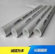 各种铝塑复合管管材、管件