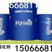 河北家具漆固化剂,实木底漆固化剂