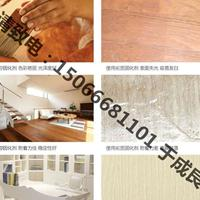 河南合肥家具漆底漆固化剂