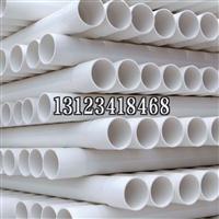 雄塑 PVC排水管 螺旋消音管 河池