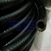 SSIP型化工用双扣平包塑软管 DN20双扣不锈钢包塑软管价格