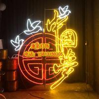 LED中国梦彩灯 路灯杆造型灯