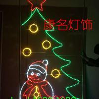 LED圣诞造型灯 圣诞彩灯