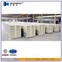 聚氨酯屋面板聚氨酯夹芯板供应商