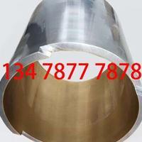 钢铜复合板 钢基烧结铜合金 外钢内铜套 双金属材料轴承 钢浇铜套