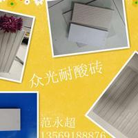 耐酸砖产品概述耐酸砖特点耐酸砖的应用范围