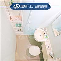 供应远铃整体浴室 1213款整体浴室 整体卫浴 整体卫生间