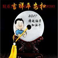 深圳厂家直销玉石平安扣打印机