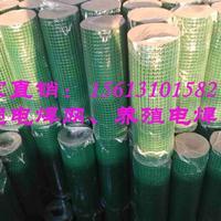 长沙1.2米高养殖铁丝网高品质规格&方眼电焊网现货发货