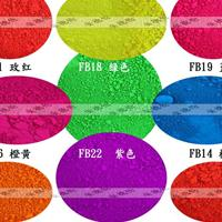 涂料印刷用油性荧光粉 耐高温烤漆用荧光颜料