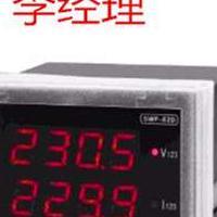 SWP-ELC多功能网络电力仪表多功能电力仪表昌晖交流电流表电压表