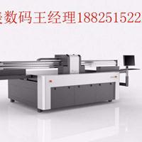 广州天花吊顶UV打印机厂家