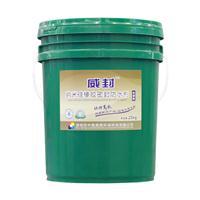 威封纳米硅改性合成橡胶防水涂料