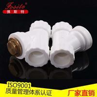 辽宁沈阳ppr管材管件厂家销售ppr管件过滤器20-32