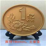 广东浮雕铝板生产厂家-广东德普龙建材有限公司