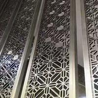 大型不锈钢屏风隔断 金属隔断加工 不锈钢花格加工 精美屏风定制