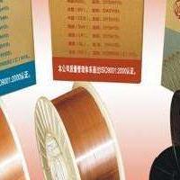 天津大桥牌国标电焊条|各种规格型号齐全