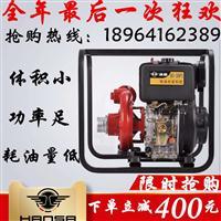 小型2寸柴油机高压泵价格