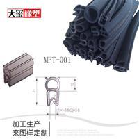 专业生产电器机柜密封条厂家规格齐全 MFT-001 002 003系列密封条