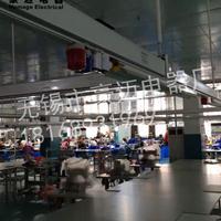 制衣裁床灯架 服装厂设备桥架电灯槽