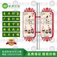 定制中国风圆角长方形中国结花纹路灯杆广告灯箱