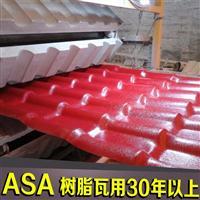 成都市复合塑料屋面瓦 环保树脂小青瓦沥青瓦陶瓷瓦石棉瓦厂家
