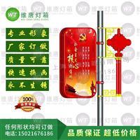 圆角长方形带中国结路灯杆灯箱 无面板拉布灯箱