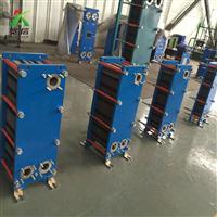 板式换热器在乳制品工艺中的应用