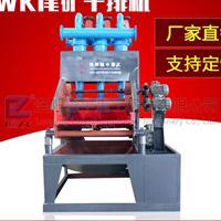 尾矿干排机 尾矿干排设备 尾矿干排设备厂家