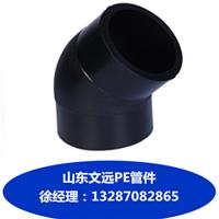 淮南PE管件價格/淮南PE管件供應/安徽PE管件廠家