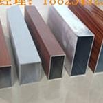 湖南白色鋁方通,湖南鋁方通廠家生產