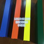 铝方通各种规格颜色均可定做品质保证-厂家直销