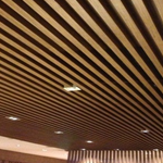 商业中心铝方通 造型铝方通
