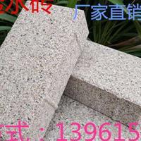 厂家直销 透水砖 真空砖 烧结砖 广场砖 陶瓷透水砖 宜兴