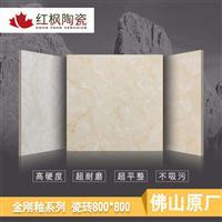微晶石800金刚石大地砖瓷砖防滑耐磨厂家直销