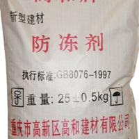 重慶萬州高效減水劑 高效泵送劑廠家直供