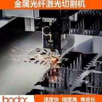 板材激光切割机价格 板材激光切割机供应批发