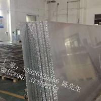 铝蜂窝复合板 金属装饰夹层板材