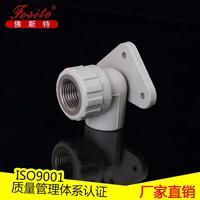 石家庄ppr管件厂销售20ppr座弯管材专项使用配件
