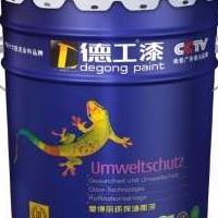 广东乳胶漆生产厂家 广东乳胶漆价格