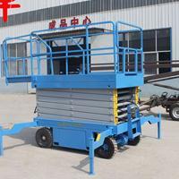 6/8/10/12米液压移动式升降平台剪叉式升降机车载式升降货梯