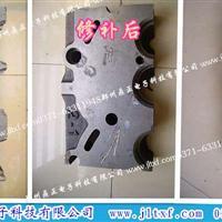铸造缺陷修补机 冷焊机生产厂家  郑州冷焊机