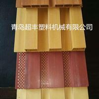 生产PVC快装墙板生产线设备