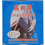 重庆高效砂浆王 提高和易性 25公斤装 一件起发
