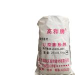 梁平供高效早强剂 提高强度 使用方法简单