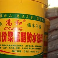 合川聚氨酯防水涂料量大从优价格合理